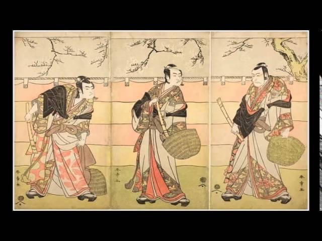 Teruhisa Fukuda - Shakuhachi Kinko School