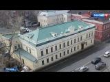 Вести.Ru В Москве отреставрировали усадьбу купца Баулина