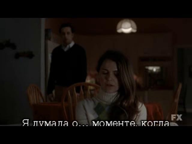 Американцы(The Americans)_зарубежный сериал,криминал,триллер, (2013),1-й сезон,08-13,субт.