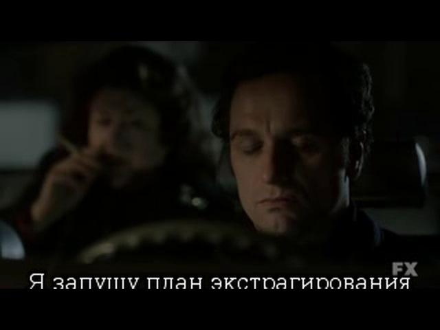 Американцы(The Americans)_зарубежный сериал,криминал,триллер, (2013),1-й сезон,10-13,субт.