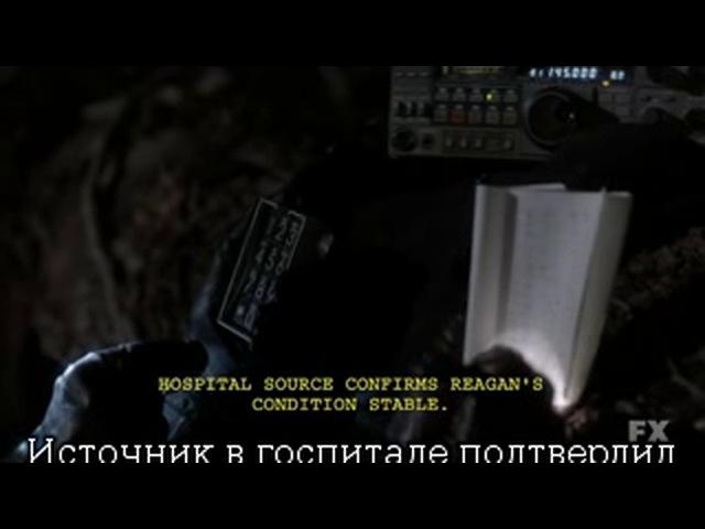 Американцы(The Americans)_зарубежный сериал,криминал,триллер, (2013),1-й сезон,04-13,субт.