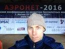 Андрей Мартынов фото #16