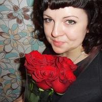 Александра Сизикова