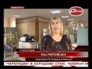 Презентація перших в Україні навчально-дидактичних 3D-виробів для незрячих Ритм TV