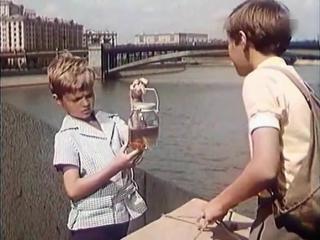 Слепая птица. (1963).