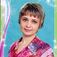 Цапкова Юлия (Григорчук)