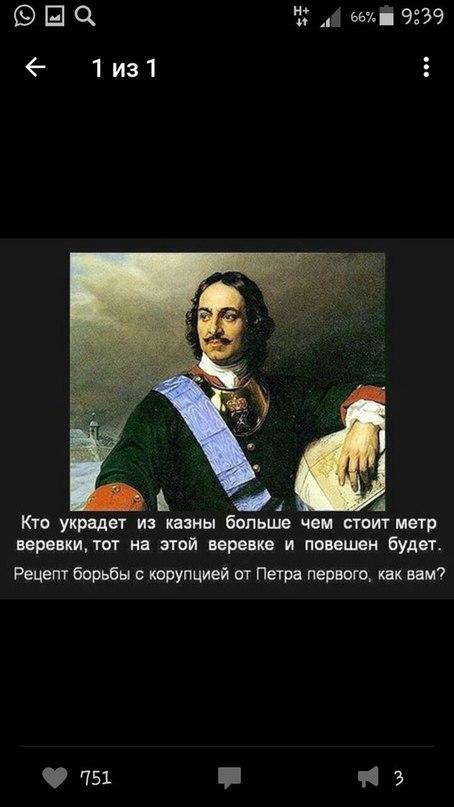 Самир Волков | Казань