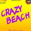 Crazy Beach 11/08 23:55