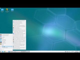 Классическое меню приложений (Интерфейс системы Alt Workstation 8.1 )