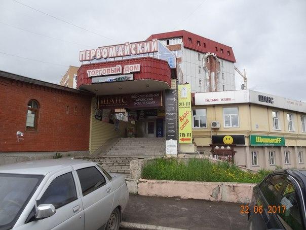 #Недвижимость@bankakomi Срочно! Продается помещение свободного назнач