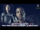 Kid Cudi - Pursuit Of Happiness (Megaforce Version) ft. Ratatat, MGMT (русские субтитры)