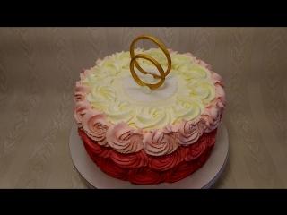 Кремовый торт с градиентом.