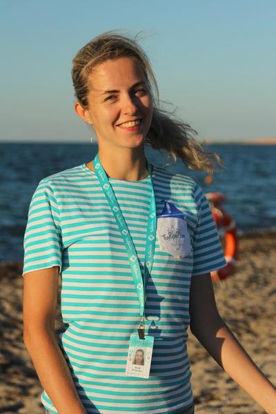 Юлия Железнякова