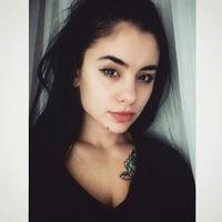 Ирина Трифан