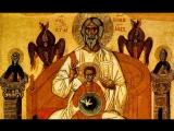 Трисвятое. Схиархимандрит Серафим (Бит-Хариби) и Хор монастыря 13 Ассирийских отцов (Грузия)