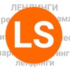 Школа лендингов Вячеслава Сергеева – LabSergeev