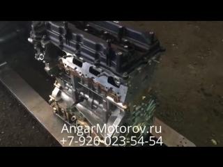 Отправка Двигателя Кия Спортейдж Соренто Хюндай Соната Санта ФЕ 2.4 G4KE отправка из Москвы в Омск