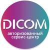 DiCom - компьютерный сервис в Санкт-Петербурге