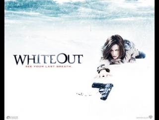 Белая мгла (2009) /Avaros/