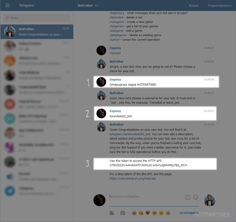 Бот Знакомств Telegram На Русском