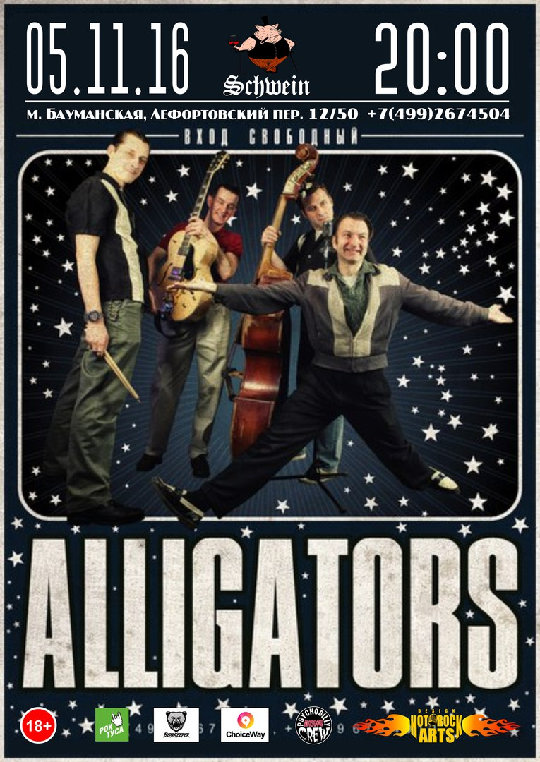 05.11  Alligators в клубе Schwein!