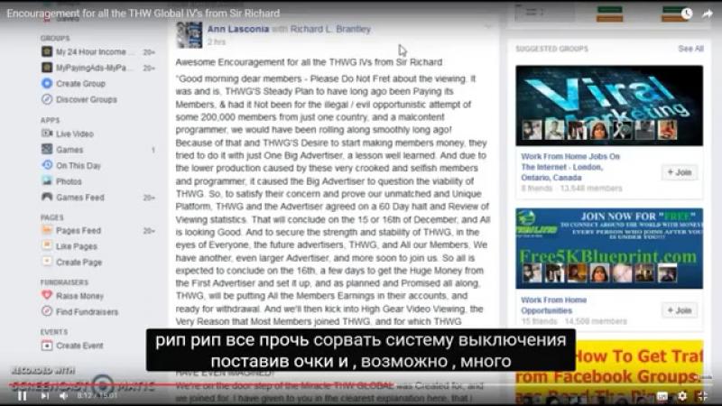 🎥 Отличные ! новости от лидера THWGlobal Ричарда Брентли на русском !