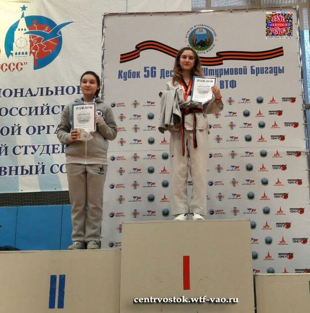 Junior_female_42kg