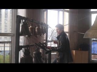 Василий Барамиа Звон в традиции новодевичьего монастыря московский