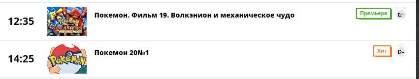 http://www.gliger.ru/