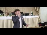 Феликс Царикати поет для невесты Дианы