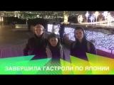 Намгар 15 лет! Приглашение на концерт 1 декабря в ЦДХ.