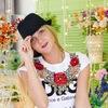 Alina Yolcheva