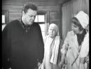 День за днём - 2 (2 серия) 1972 г.В.Шиловский