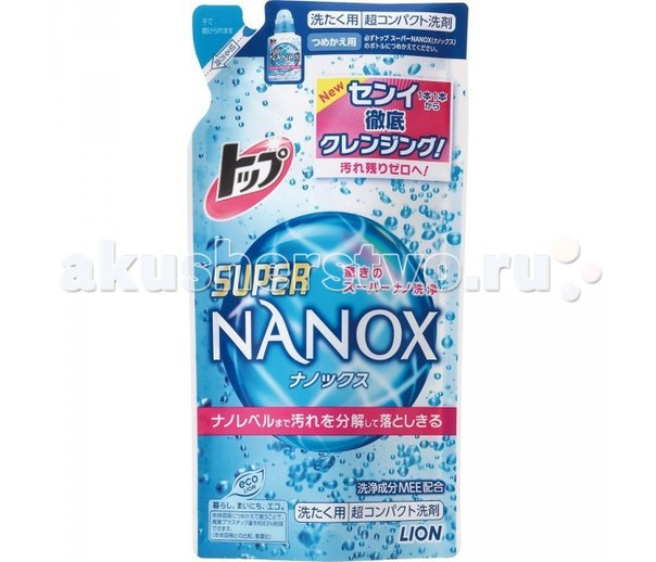 Жидкое средство для стирки top super nanox запасной блок 360 г, Lion