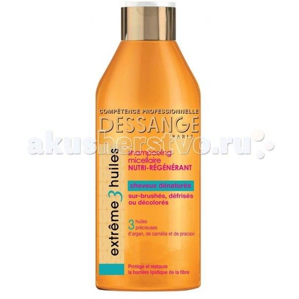 Jacques dessange шампунь для волос 3 масла 250 мл, Loreal