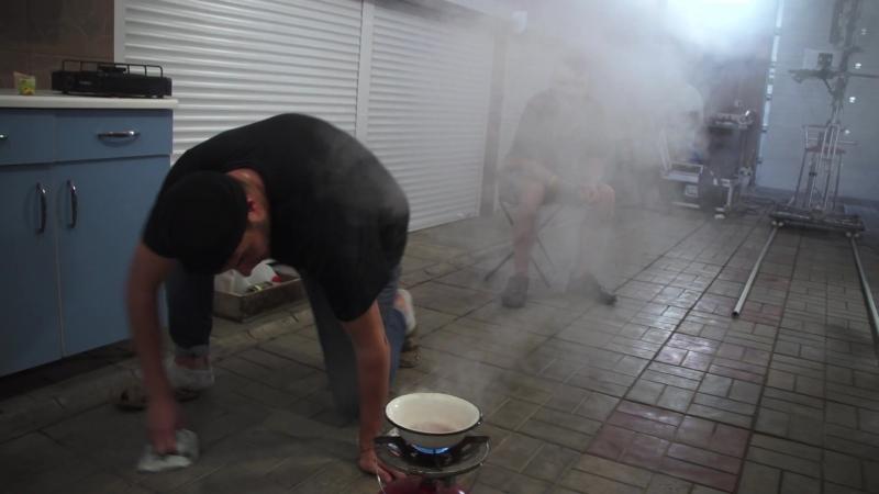 Как Денис дым добывал