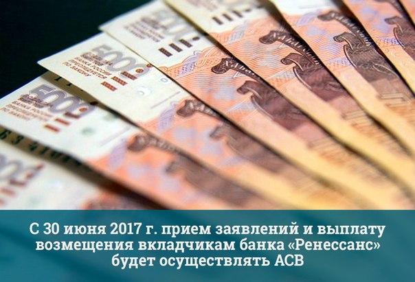 «С 30 июня 2017 г. и до дня завершения ликвидационных процедур в отнош