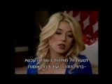 Израильский сериал - Дани Голливуд  s02 e40 с субтитрами на иврите