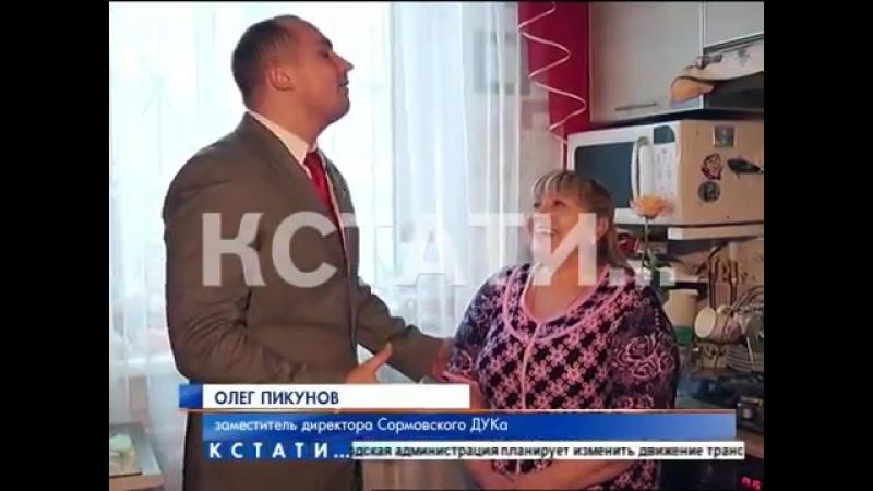 Сюжет программы Кстати телеканала Че про креативное поздравление полиции, ГИБДД и ДУК женщин с 8 марта (Олег Пикунов)