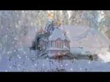 Раймонд Паулс --   Зимняя сказка