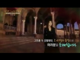 Ep. 1 Preview MBC Every1 'One week of romance S4' in Spain