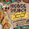 Суши-бар ЗЕБРЫ в Омске ZЕБРЫ