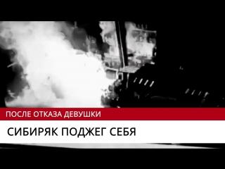 Главные видео 31 августа