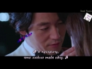 Обречен любить тебя _ Fated to Love You- OST Destiny Sonata 480p