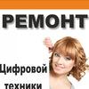 Ремонт телефонов и компьютеров во Владимире