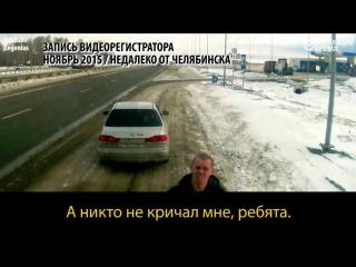 Современный_российский_рэкет__пропуска_и_служба_поддержкиBest_Video107