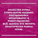 Сергей Гарибальди фото #8