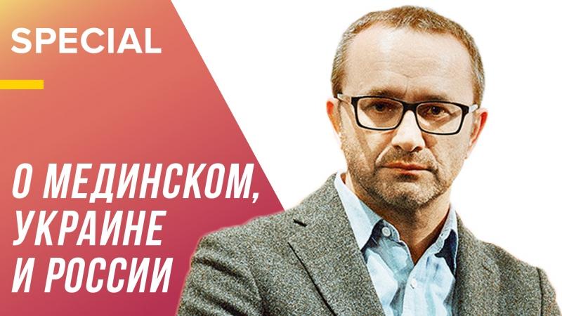 Авторы «Нелюбви» - о министре культуры, России, Украине и том, к чему ведет ненависть всех ко всем