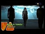 Beam &amp Yanou - Paraiso (HQ) 1998