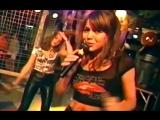Yaki-Da - Teaser On The Catwalk  - 1995 Live Version